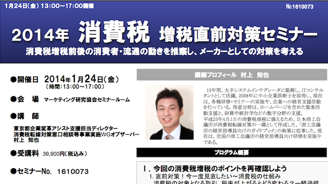 スクリーンショット 2013-12-05 10.41.31