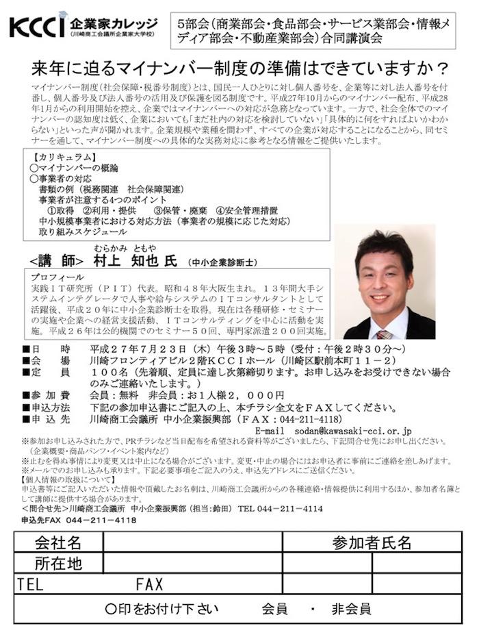 kawasakimaina1 (1)